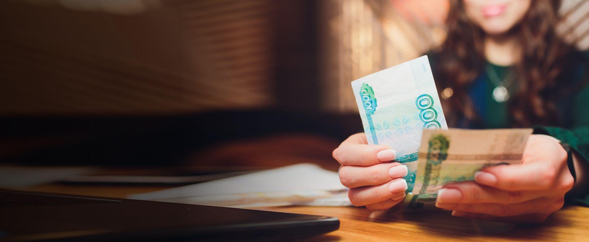 Деньги взайм. Срочно. Одобрение 98%. Ставка от 5,4%. Ежемесячный платеж от 2 167,32 р/мес. Срок до 20 лет.