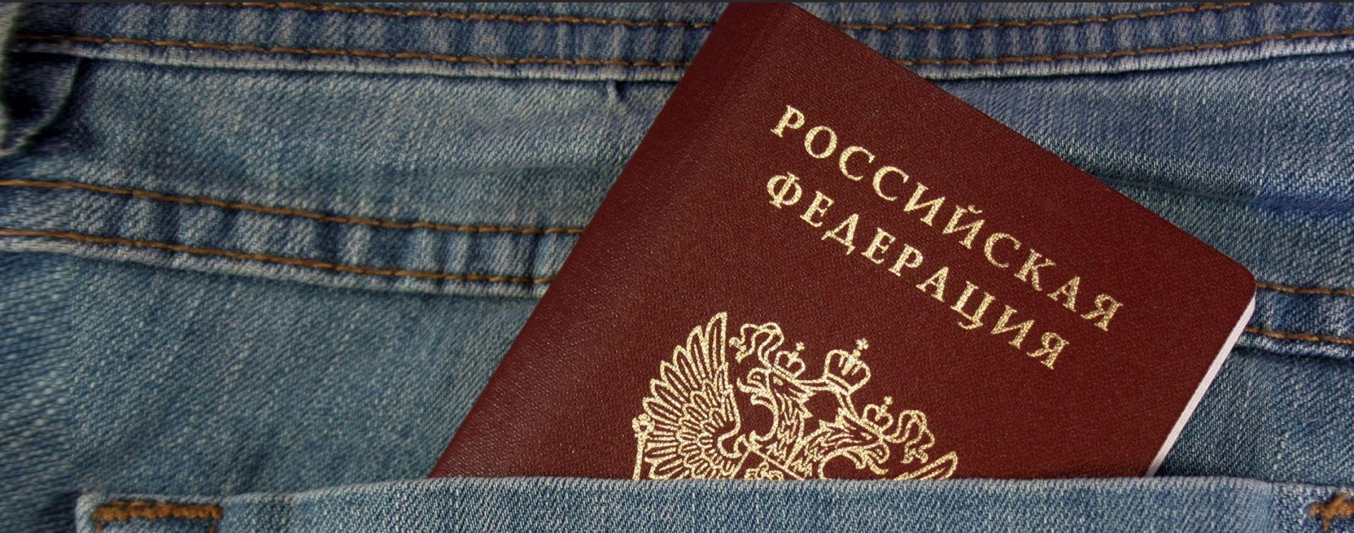 Рефинансирование по паспорту