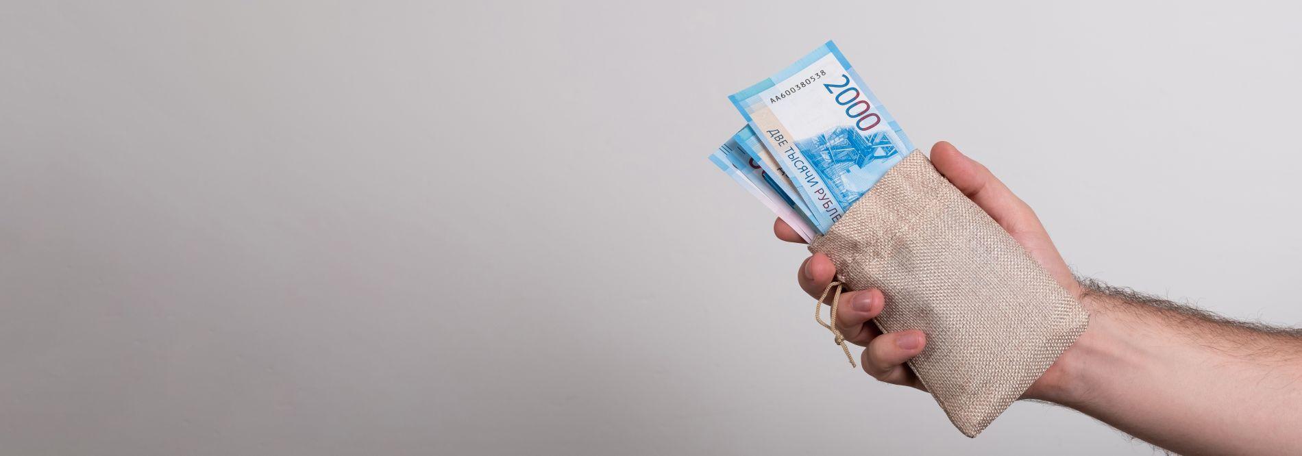 Займ без предоплаты без справок